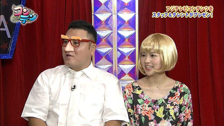 takeuchi20140605_02.jpg