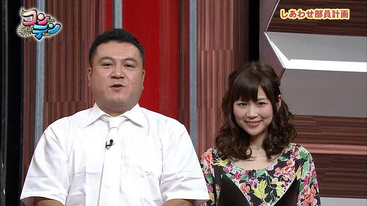 takeuchi20140605_08.jpg