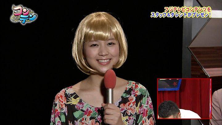takeuchi20140605_09.jpg