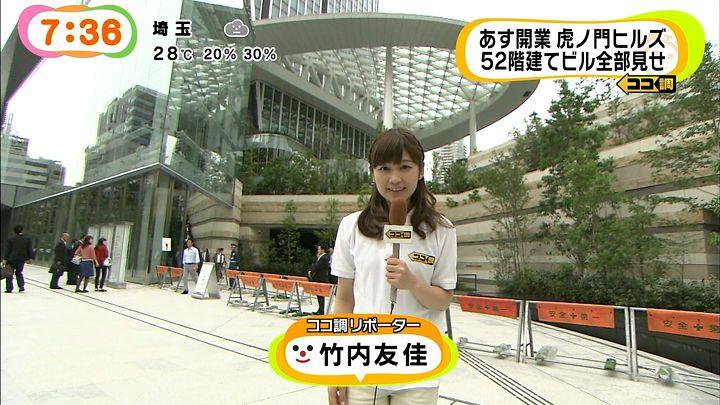 takeuchi20140610_14.jpg