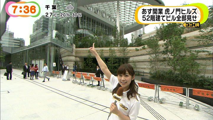 takeuchi20140610_15.jpg