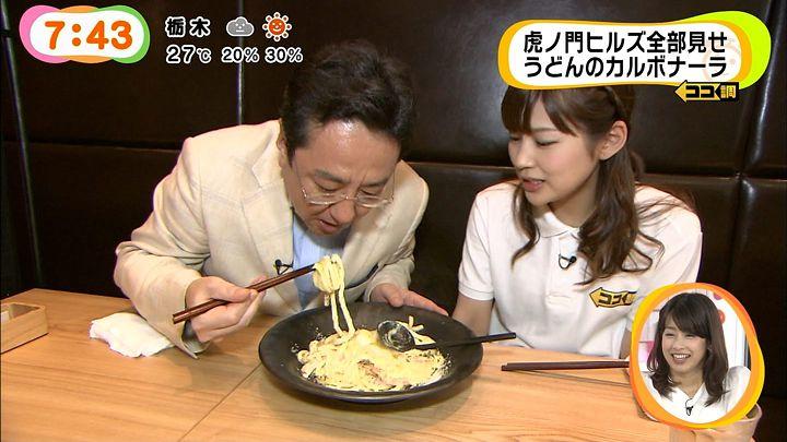 takeuchi20140610_48.jpg