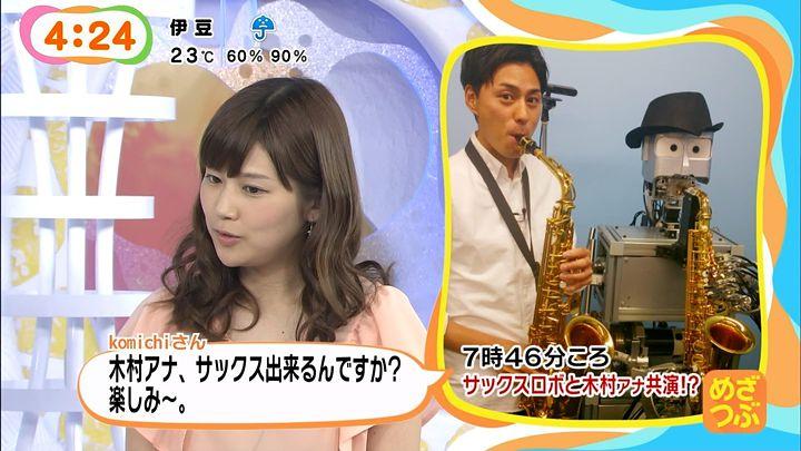 takeuchi20140611_04.jpg