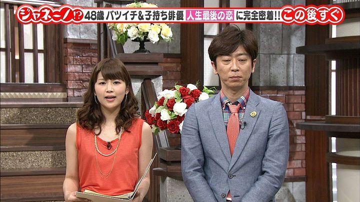 takeuchi20140616_18.jpg
