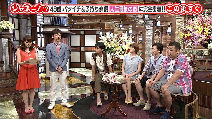 takeuchi20140616_19.jpg