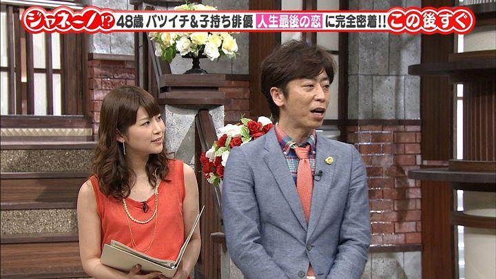 takeuchi20140616_20.jpg