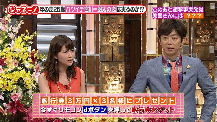 takeuchi20140616_21.jpg