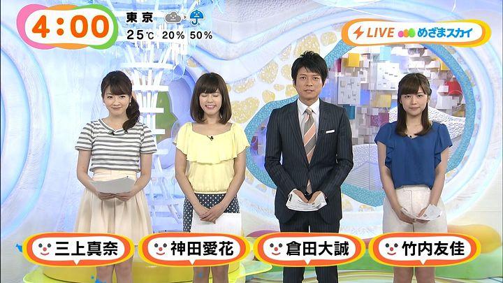 takeuchi20140618_02.jpg