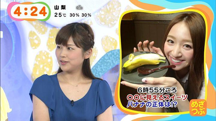 takeuchi20140618_17.jpg