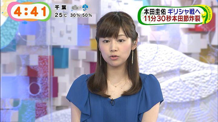 takeuchi20140618_25.jpg