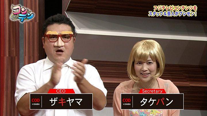 takeuchi20140619_01.jpg