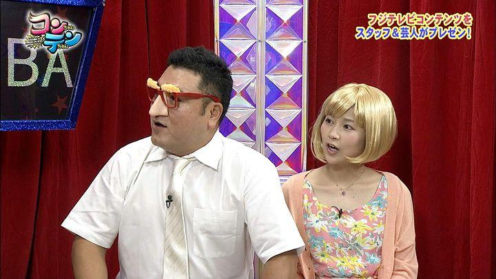 takeuchi20140619_05.jpg