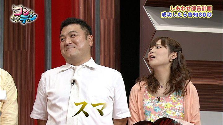 takeuchi20140619_07.jpg