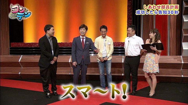 takeuchi20140619_08.jpg
