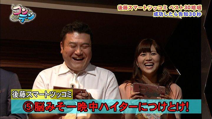 takeuchi20140619_09.jpg