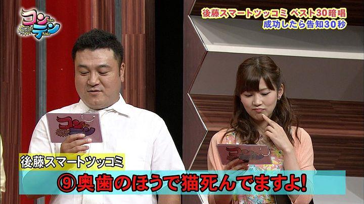 takeuchi20140619_10.jpg