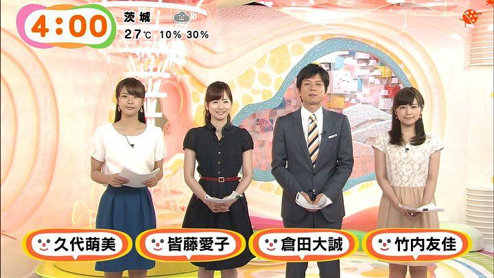 takeuchi20140630_01.jpg