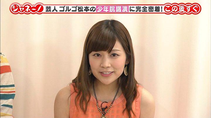 takeuchi20140630_13.jpg