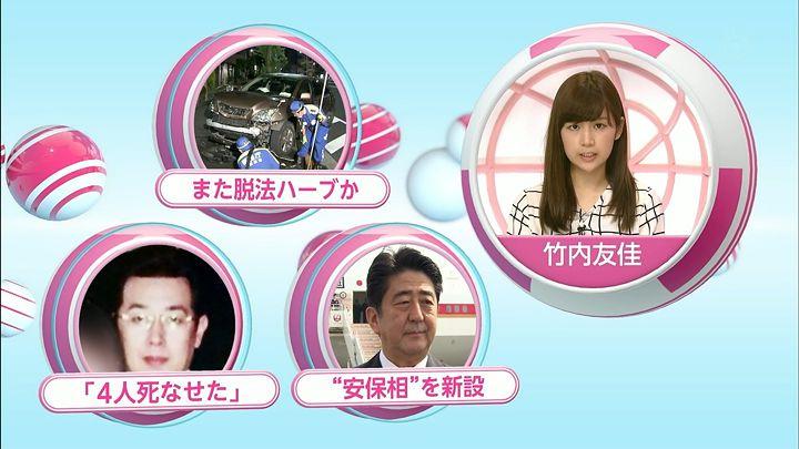 takeuchi20140706_01.jpg