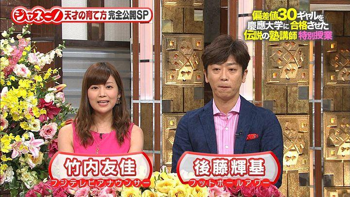 takeuchi20140707_11.jpg