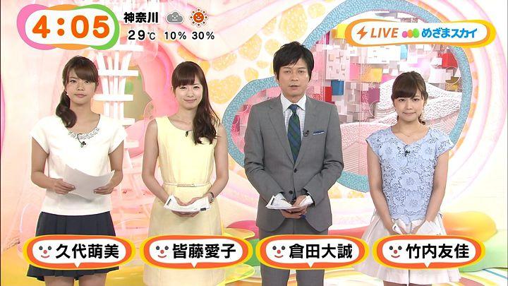 takeuchi20140708_01.jpg