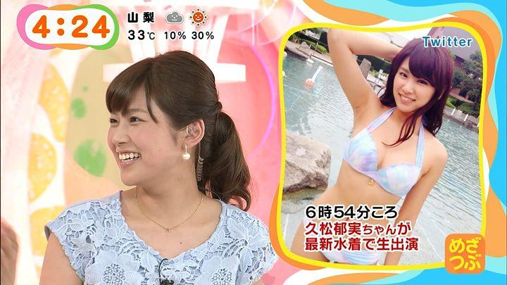 takeuchi20140708_09.jpg