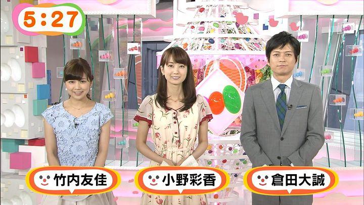 takeuchi20140708_16.jpg