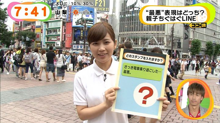 takeuchi20140708_27.jpg