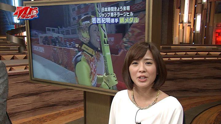 tsubakihara20140216_09.jpg