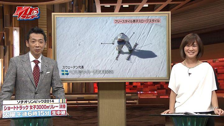 tsubakihara20140216_14.jpg