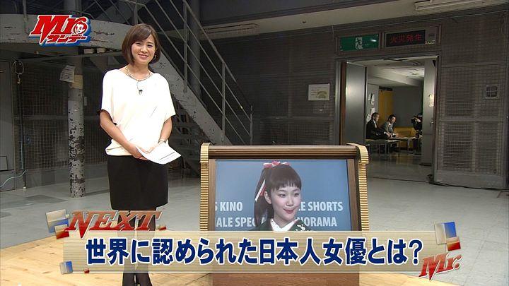 tsubakihara20140216_18.jpg