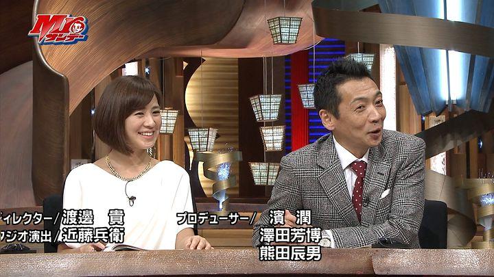 tsubakihara20140216_19.jpg