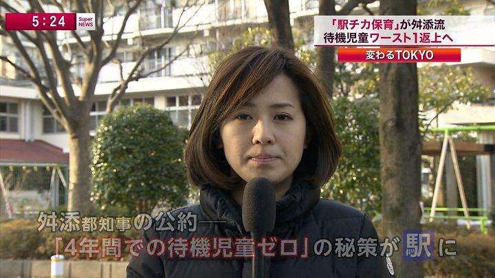 tsubakihara20140220_02.jpg