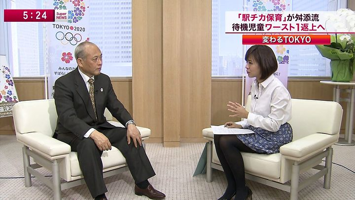 tsubakihara20140220_03.jpg