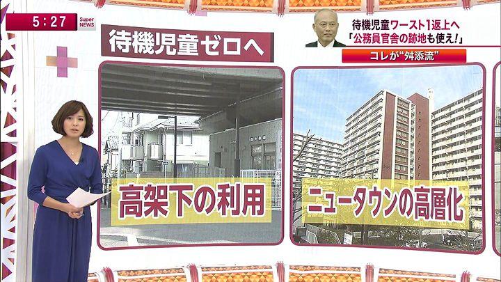 tsubakihara20140220_04.jpg