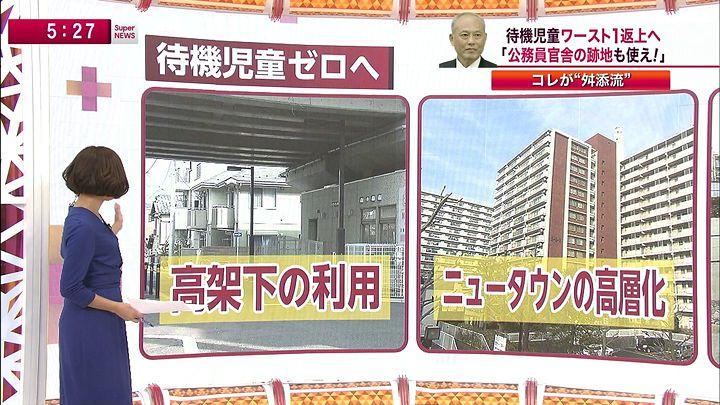 tsubakihara20140220_05.jpg