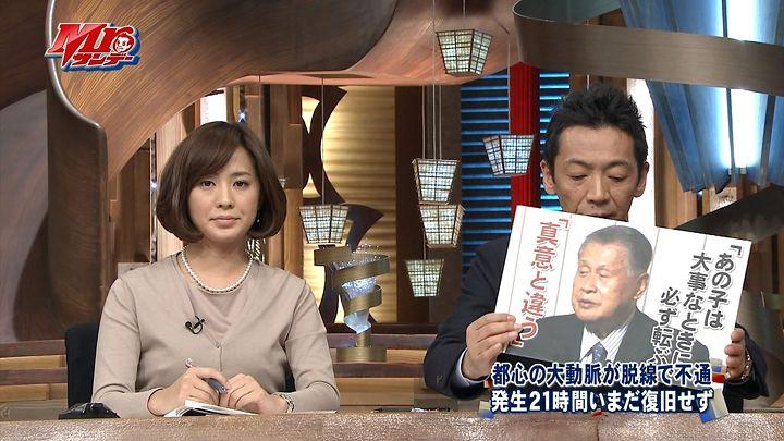 tsubakihara20140223_14.jpg