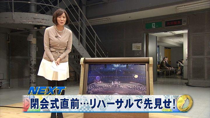 tsubakihara20140223_15.jpg