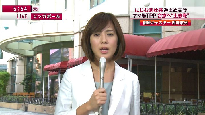tsubakihara20140224_01.jpg