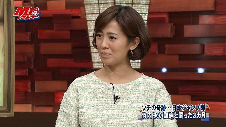 tsubakihara20140302_01.jpg