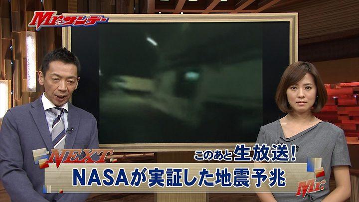 tsubakihara20140309_01.jpg