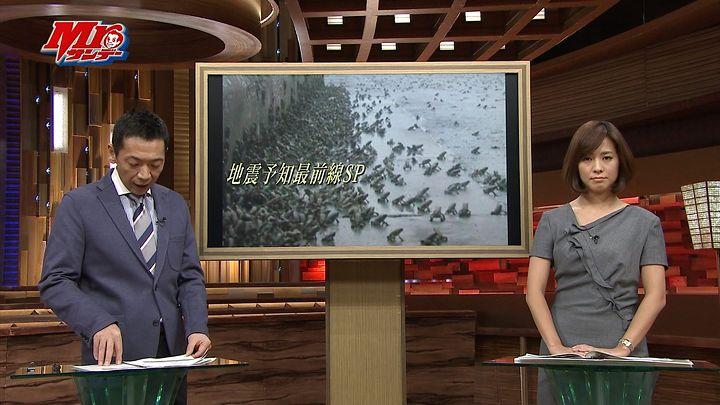 tsubakihara20140309_02.jpg