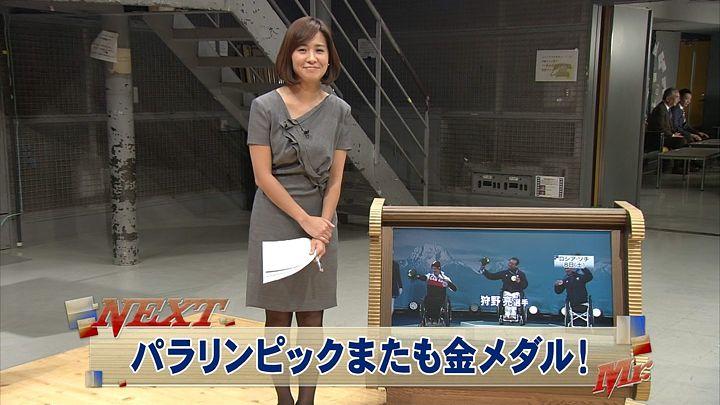tsubakihara20140309_17.jpg