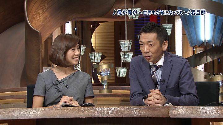 tsubakihara20140309_18.jpg