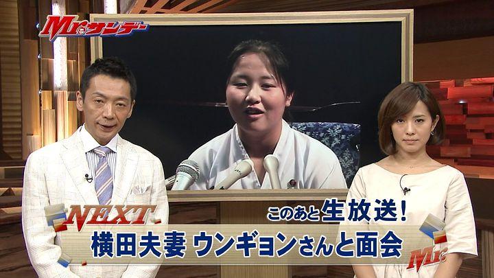 tsubakihara20140316_01.jpg