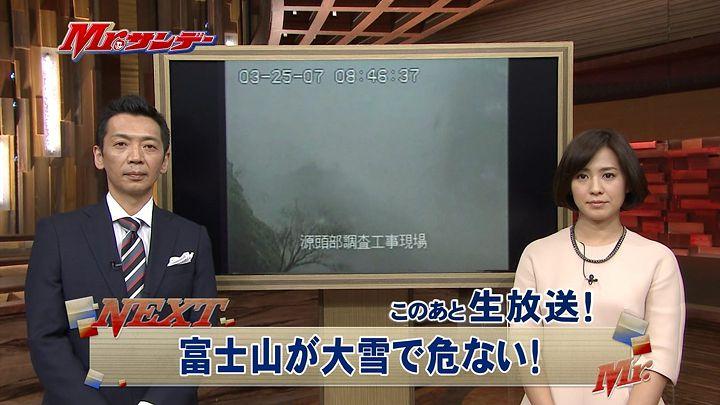 tsubakihara20140323_01.jpg