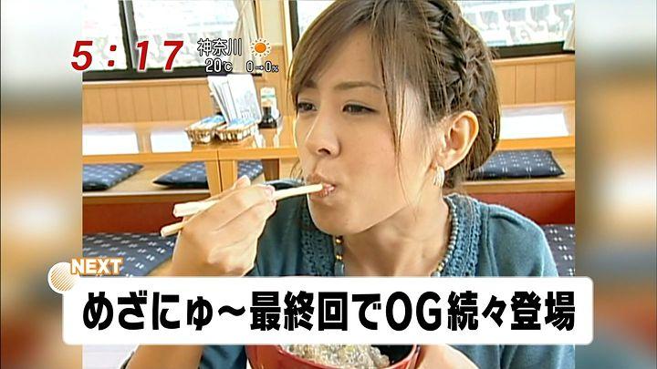 tsubakihara20140328_01.jpg