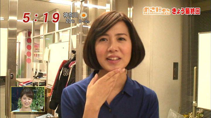 tsubakihara20140328_02.jpg
