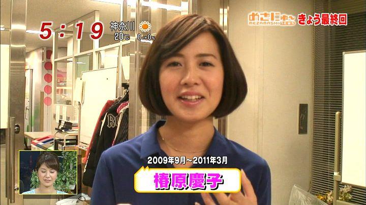 tsubakihara20140328_03.jpg