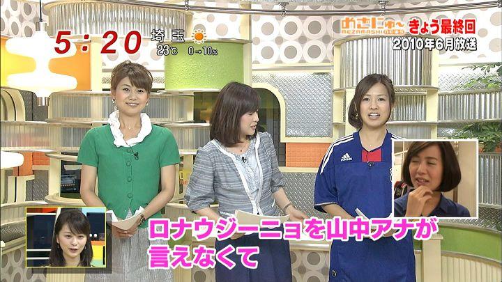 tsubakihara20140328_07.jpg